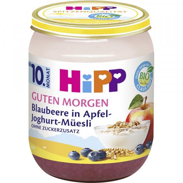 """Babynahrung """"Guten Morgen"""", Blaubeere/Apfel/Joghurt/Müsli"""