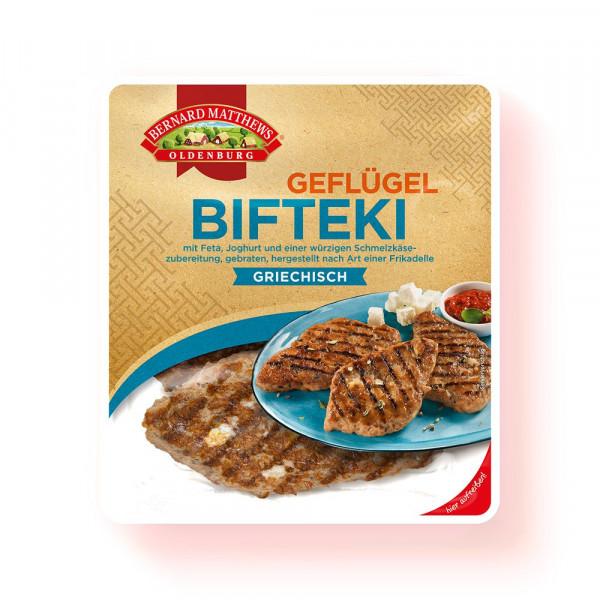 """Bifteki """"griechisch"""", Geflügel"""