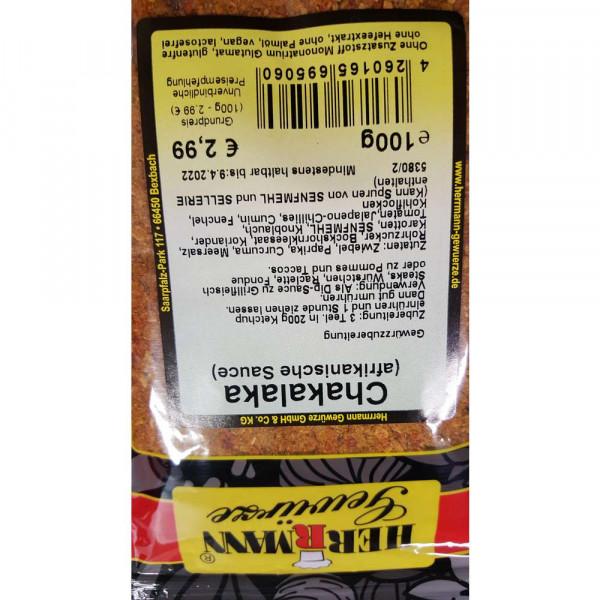Gewürzmischung Chakalaka (Südafrika)